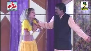 विवाह भतईया PART-09 BY नरेश कुमार गुर्जर   MANTHAN CASSETTE