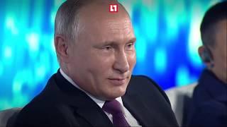 Путина на Валдае 2017 спросили про участие на выборах 2018