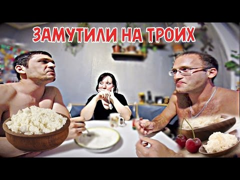 О клубе - Мореон Фитнес в Москве