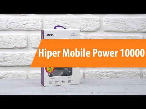 Распаковка Hiper Power 10000 / Unboxing  Hiper Power 10000