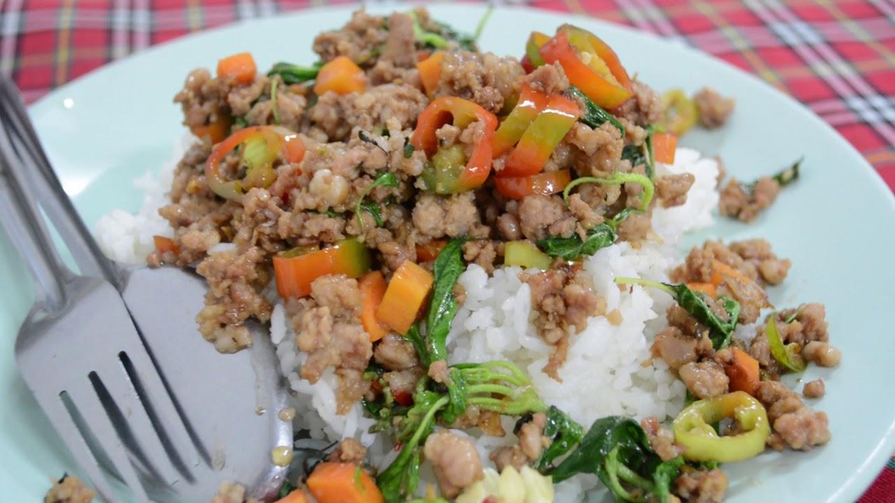 Thai street food low price (Basil pork chops) กระเพราหมูสับ l minimore