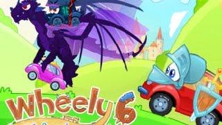 Вилли 6: СКАЗКА  ПОЛНАЯ ВЕРСИЯ / Wheely 6: Fairytale walkthrough Full.