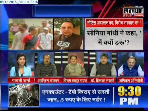 Big Bulletin: 'Not Afraid, I Am Indira Gandhi's Daughter-In-Law': Sonia Gandhi