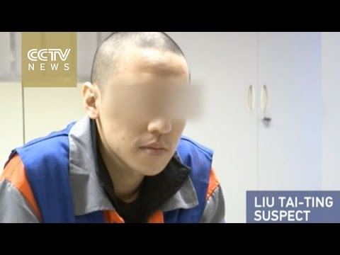 Taiwan suspect confesses of fraudulence to police