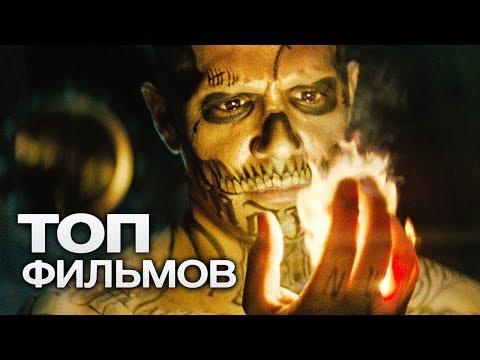 телепорт 2008 кино