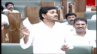 ys jagan live speech in ap assembly   21st march 2017   budget 2017 18   bhaarat today