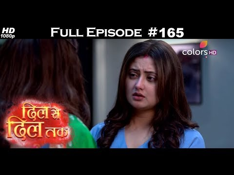 Dil Se Dil Tak - 20th September 2017 - दिल से दिल तक - Full Episode