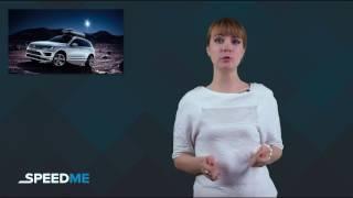видео Где собирают Ауди: заводы концерна и сборочные особенности