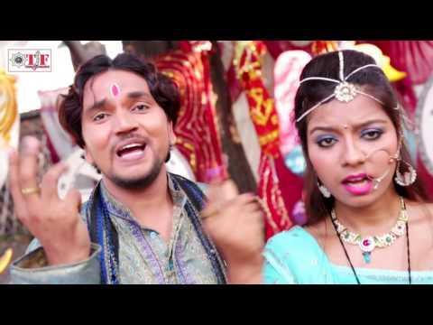 Best Of Navratri # निमिये तरवा माई के मन्दिरवा || Maa Sherawali || Gunjan Singh #Team Film Bhojpuri