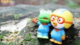 뽀로로 숲속 여행 장난감 놀이 Pororo the Little Penguin Travel Toys Play おもちゃ đồ chơi Игрушки 라임튜브