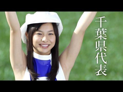 相葉香凛 ミンティア CM スチル画像。CM動画を再生できます。