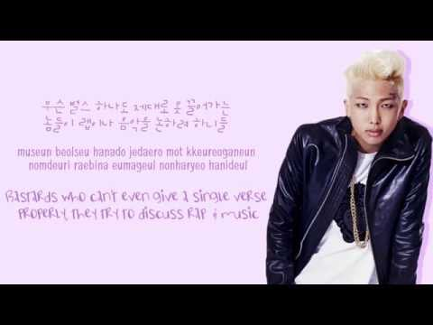 BTS (방탄소년단) – BTS Cypher Pt. 3: KILLER (ft. Supreme Boi) [Color coded Han|Rom|Eng lyrics]