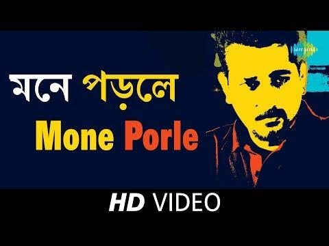 Mone Porle - Arijit Singh | Hawa Bodol |...