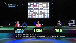 우리말 겨루기 - Woorimal Battle EP504 # 009