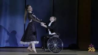 Венский вальс - Соло Дэнс, Воронеж | 2016 Международный фестиваль Inclusive Dance