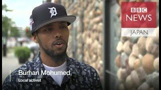 今の米国でソマリア系、イスラム教徒でいる難しさ