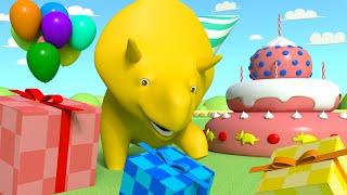 Dino feiert eine Geburtstagsparty! - Lerne mit Dino dem Dinosaurier 👶