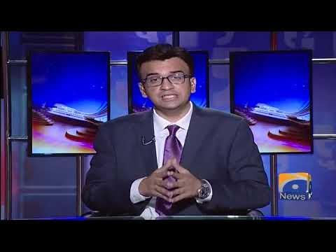 Aapas Ki Baat - 23-January-2018 - Geo News