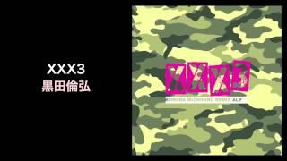 黒田倫弘 - CLOVER