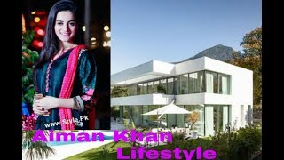 Aiman Khan lifestyle,age,family,childeren,house,cars,income and net worth