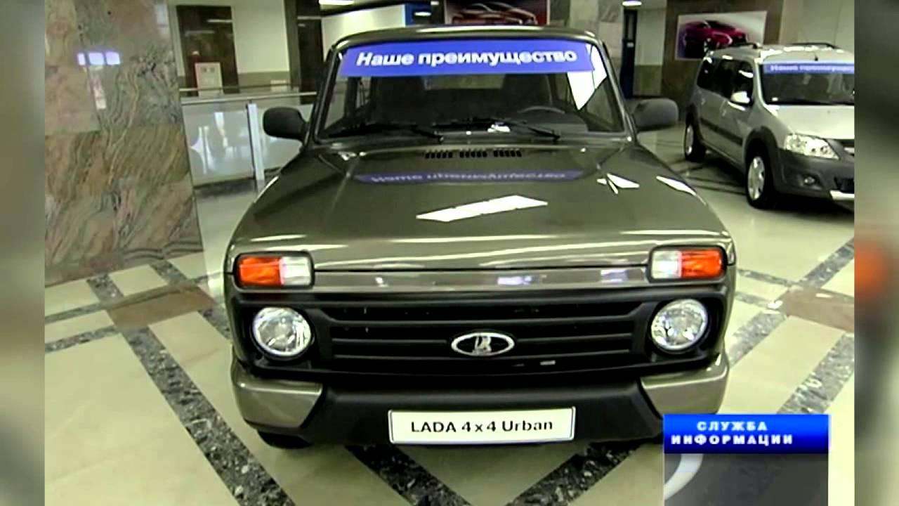 Новое видео LADA 4x4 Urban. Автомобиль представляет ...