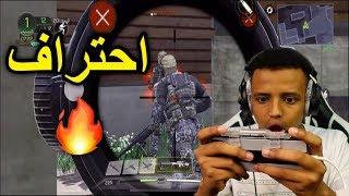 كيف تفوز بكل قيم تلعبه؟💪|Call of Duty Mobile