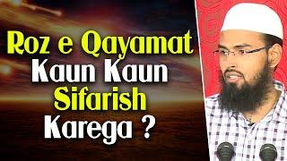 Roz e Qayamat Kon Kon Shifarish Karega By Adv. Faiz Syed