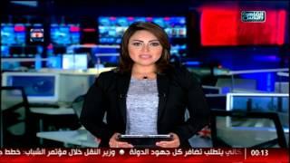 نشرة منتصف الليل من القاهرة والناس 24 يوليو