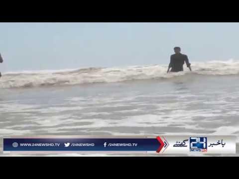 12 drown at Hawksbay beach in Karachi