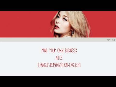AILEE - MIND YOUR OWN BUSINESS  (너나 잘해) LYRICS [HAN\ROM\ENG]
