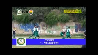 Goal, Goal, Goal by Παύλος Μελάς