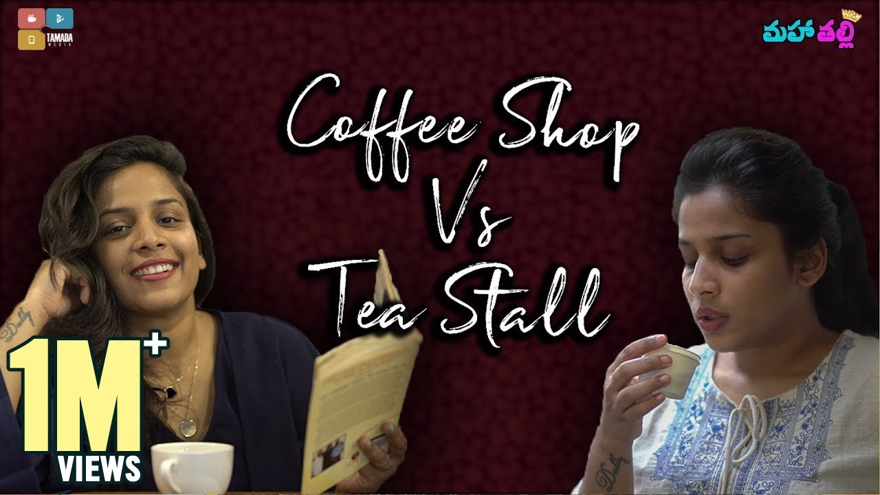 coffee-shop-vs-chai-bandi-mahathalli