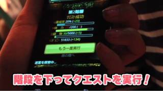 エレキコミック・今立進とアイドル・松本さゆきによる、TGS2011 KONAMI...