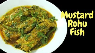 Mustard Rohu Fish Curry Recipe | Shorshe Bata Fish | Masala Fish Recipe | Fish Recipe By Nian's