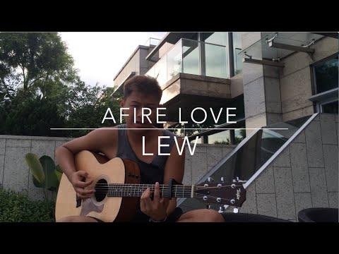 Afire Love by Ed Sheeran (Cover)