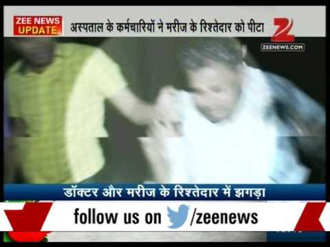 Caught on Camera : Patient attendants beaten mercilessly by hospital staff in Agra
