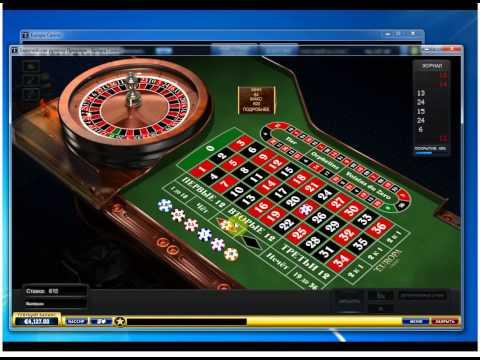 казино играть в европейскую рулетку