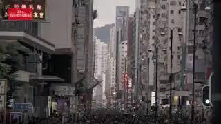 Bạo loạn tại Hong Kong chưa bao giờ nguy hiểm như lúc này. Cảnh báo đỏ