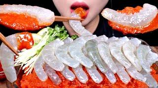 ASMR RAW SHRIMP 생새우 물회 리얼사운드 먹방 EATING SOUND MUKBANG