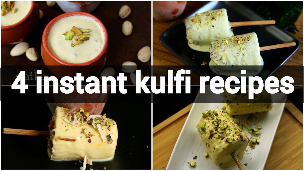 Download 4 instant kulfi recipes | kulfi recipes with condensed milk | instant kulfi recipes