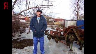 ЯБ2016 Крестьянско-фермерское хозяйство Гончар Б.В.(Крестьянско-фермерское хозяйство создано в сентябре 2015, предприятие молодое, требующее развития по восход..., 2016-02-08T06:36:37.000Z)