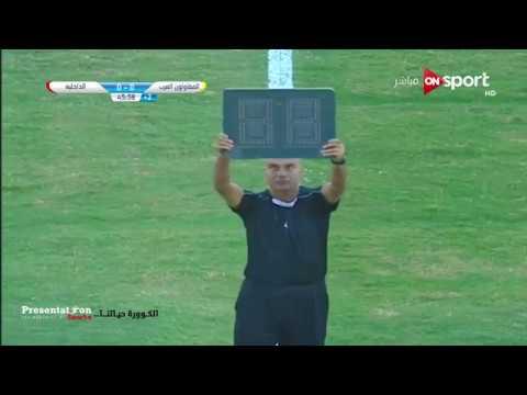 ملخص وأهداف مباراة المقاولون العرب 1 - 1 الداخلية | الجولة 8 الدوري المصري