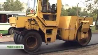 Асфальтирование дорог(Около 30 миллионов рублей выделено на замену и укладку асфальтового покрытия. В этом году запланирован огро..., 2011-08-16T02:02:40.000Z)