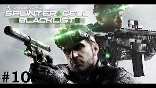Splinter Cell: Blacklist coop #10 - Ниндзя в Посольстве (Версия AJlekceu)