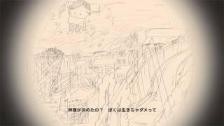 文月メイ「ママ」 Debut Single Now On Sale ! 01. ママ 02. 生 作詞 / ...