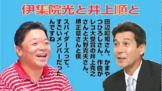ラジオ番組「伊集院光とらじおと」(TBS系)に、スパイダースのボーカル...