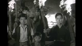 バンパイヤ,Vampire - Theme Song