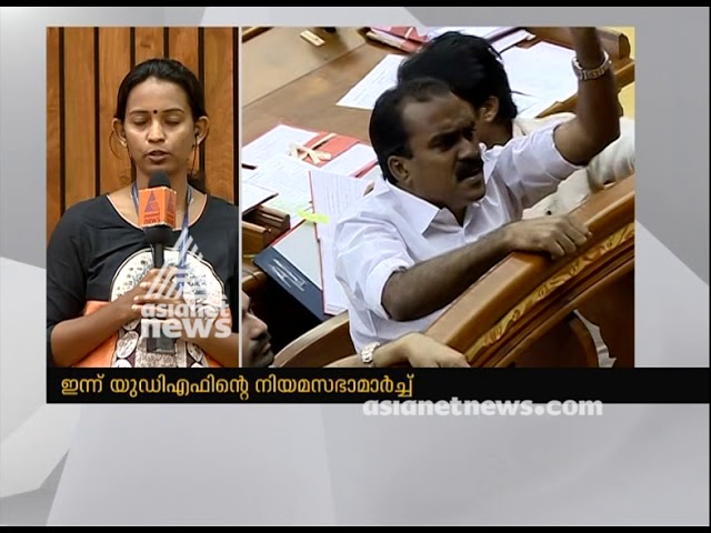 Kerala assembly dispersed post opposition protest | LIVE UPDATES