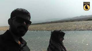 Cave City to Shirin Farhad shrine  Balochistan غاروں کی بستی... شیریں فرہاد کے مزار تک (Urdu Blog)