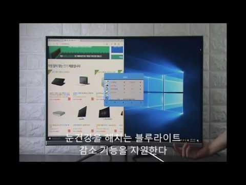 몰입감 높인 144Hz 게이밍 모니터, 한성컴퓨터 ULTRON 3257 커브드 144